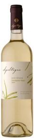 Apaltagua Gran Verano Sauvignon Blanc